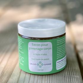 Savon mou parfumé, à l'huile d'olive émolliente - pour Gommage du corps - 200ml